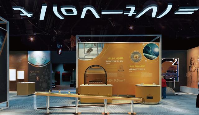 Alzamir Oasis Science Center (2)